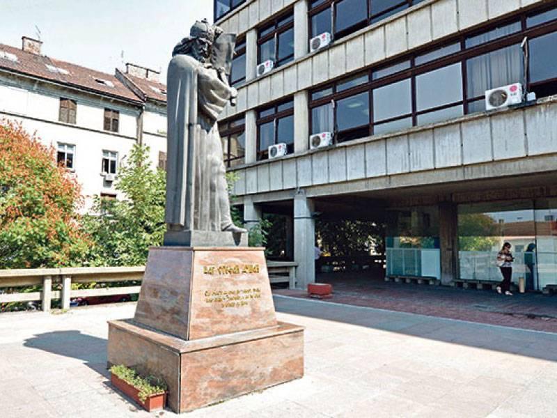 Mesna nadležnost u sporovima protiv Republike Srbije