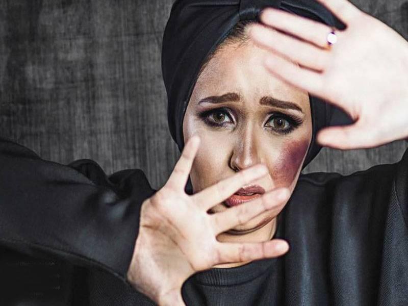 Nasilje u porodici sa aspekta Porodičnog zakona