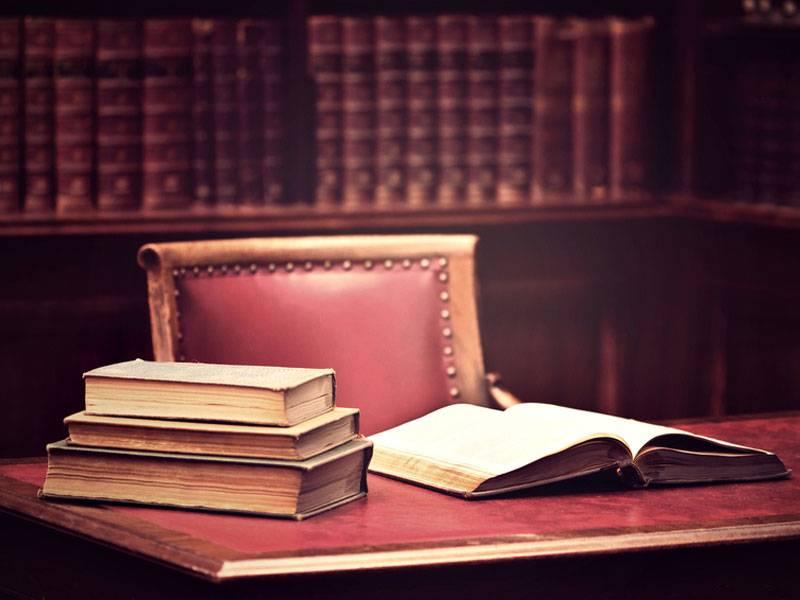 Efikasno sudstvo