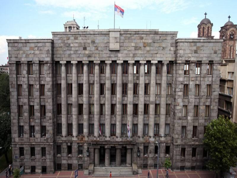 Predlozi kandidata za sudije Ustavnog suda
